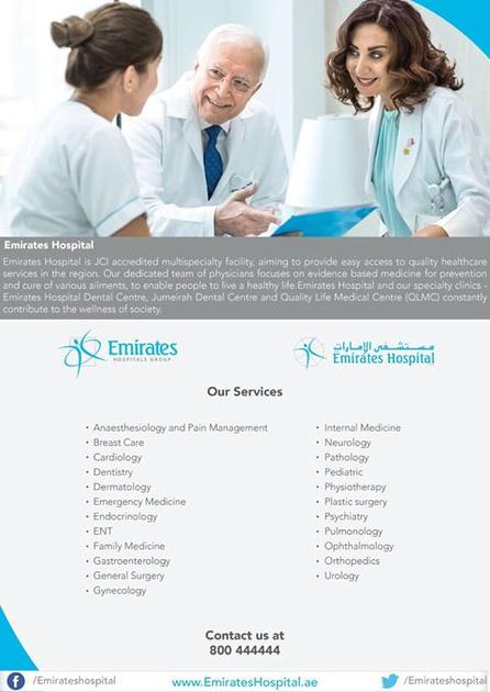 Emirates Hospital 1